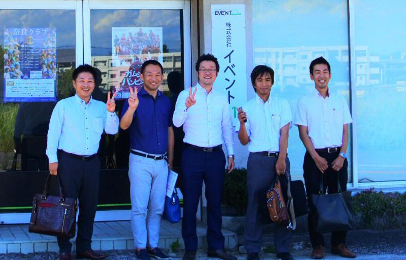 奈良の経営者仲間達が会社訪問に来てくれました。