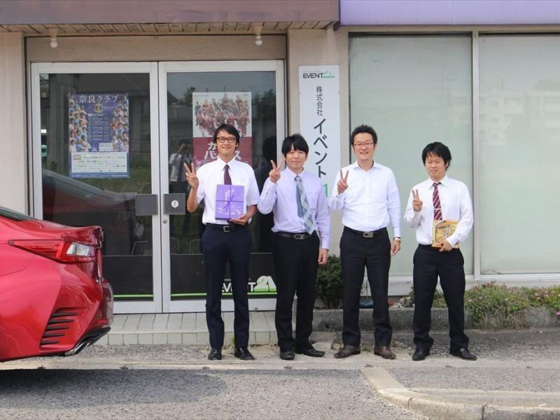 三回連続会社訪問ラッシュ!島根、大阪、和歌山から、経営者や学生達が奈良まで来てくれました。