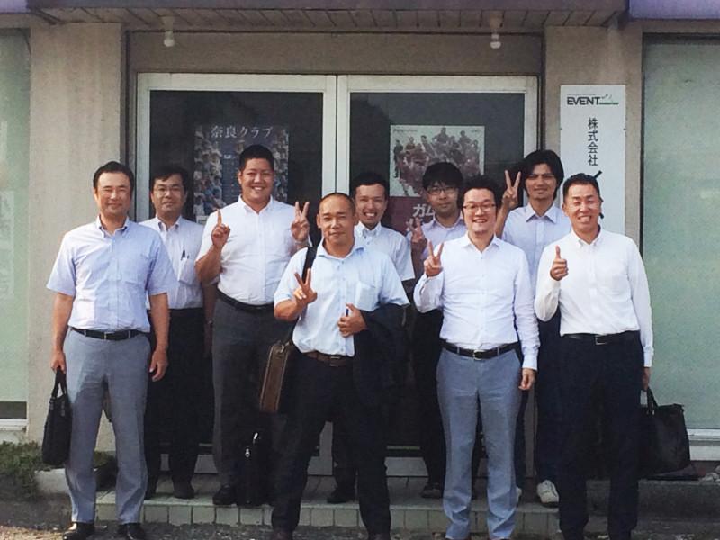 岐阜からの会社訪問。第30回おもてなしチーム。