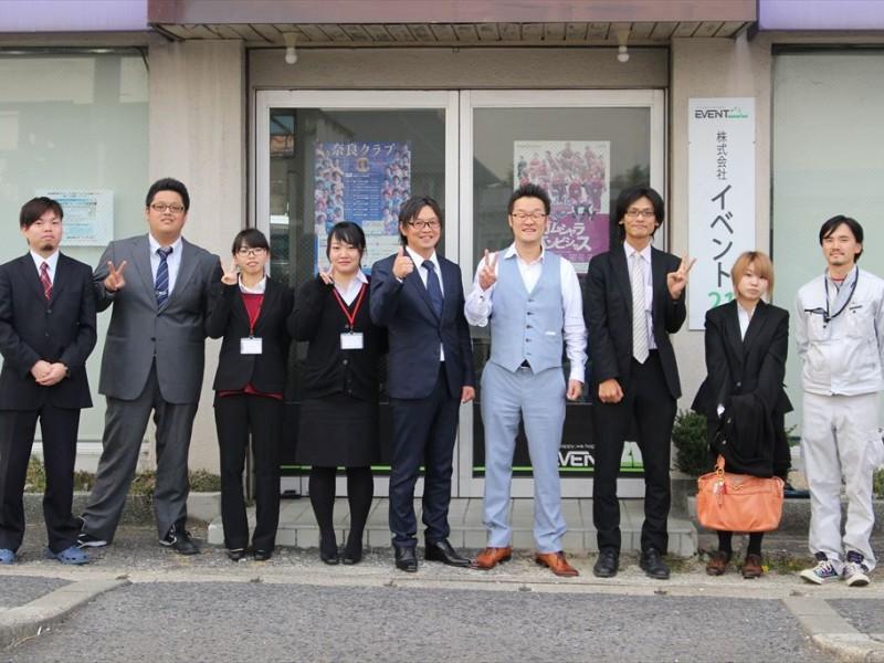 石川県と岐阜県から会社訪問に来ていただきました。