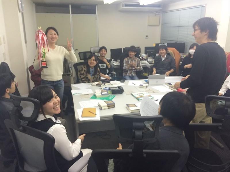イベント21本社と東京、二つの全体会議で「コアバリュー」