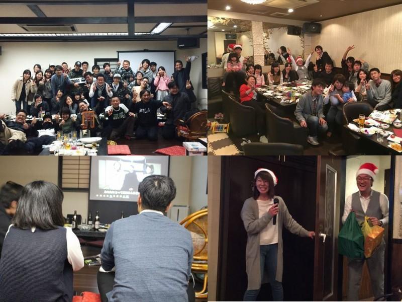 イベント21忘年会2016(奈良・東京)、社内結婚サプライズ!