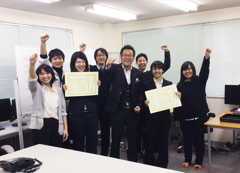 新年一発目の更新は、イベント21東京第3回内定式!
