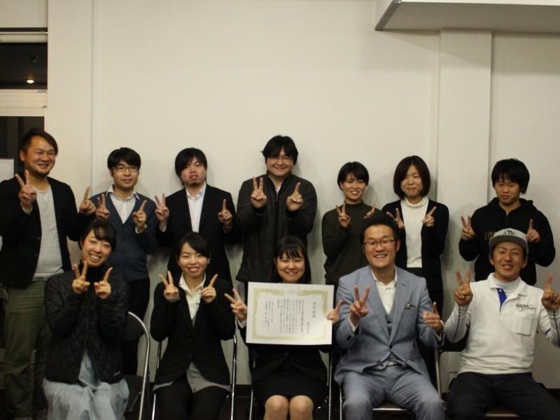 イベント21節分の内定式に、赤鬼さんと青鬼さんも参加してくれました^^