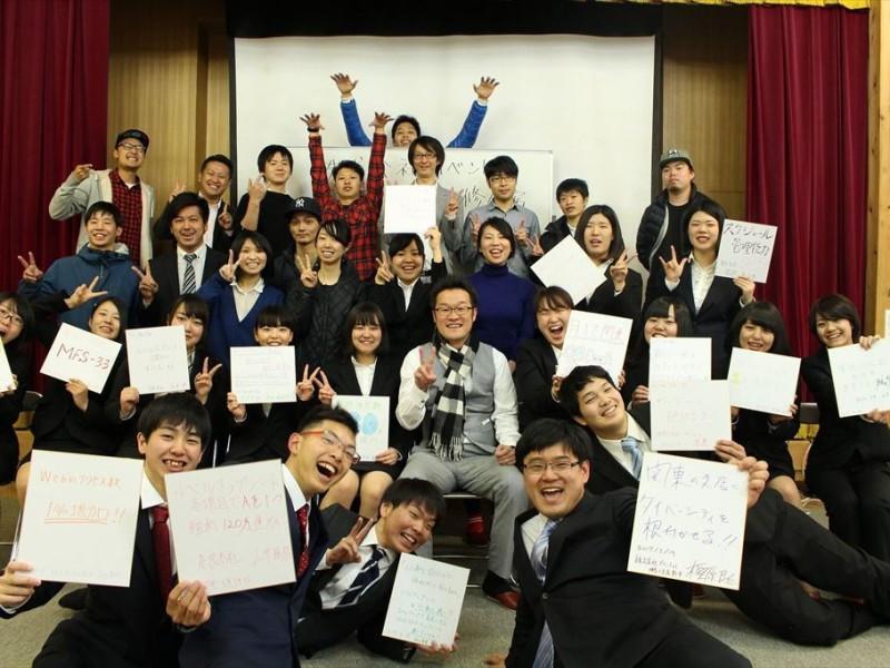 イベント21第2回新卒研修合宿2017(1日目)
