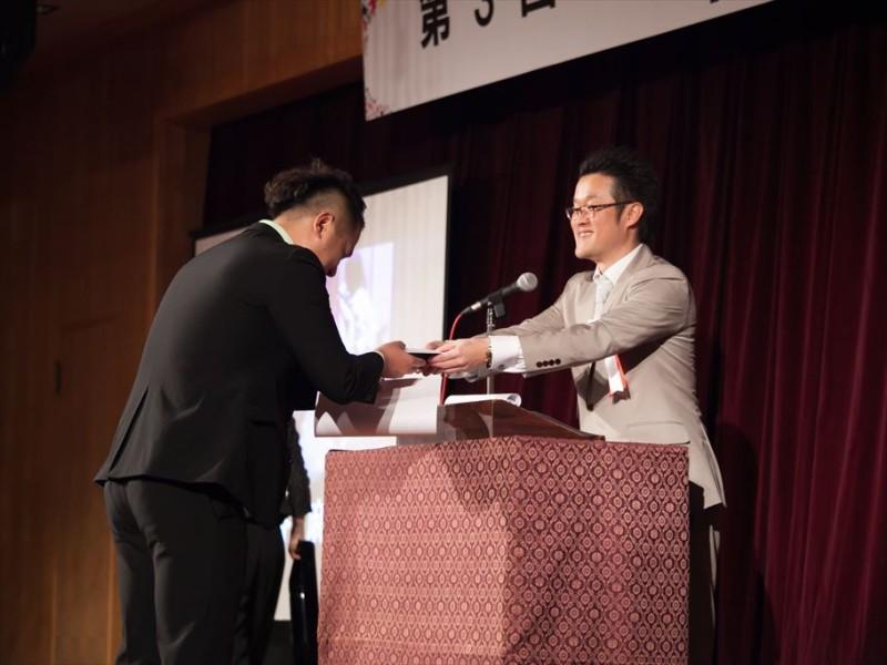 イベント21第3回経営方針発表会(2/3)アワード 委員会ビジョン発表