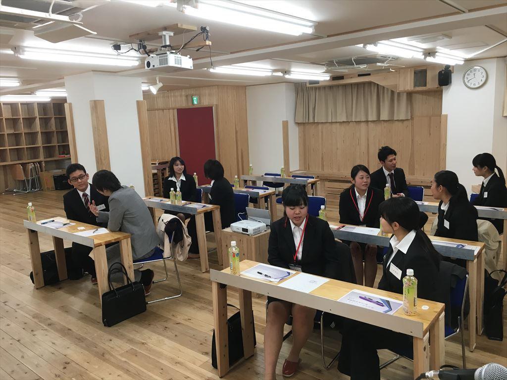 2018年新卒対象の東京支店会社説明会