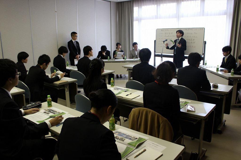 第一回会社説明会in奈良 写真
