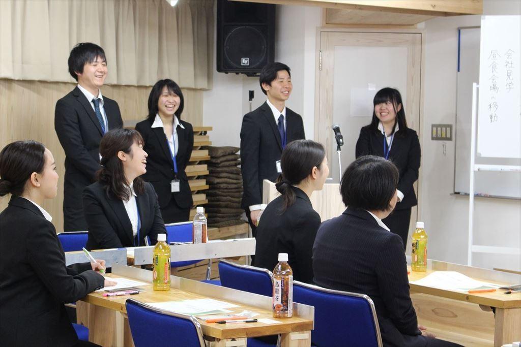 第3回会社説明会in東京