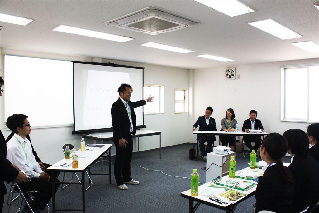 第3回会社説明会in東京02