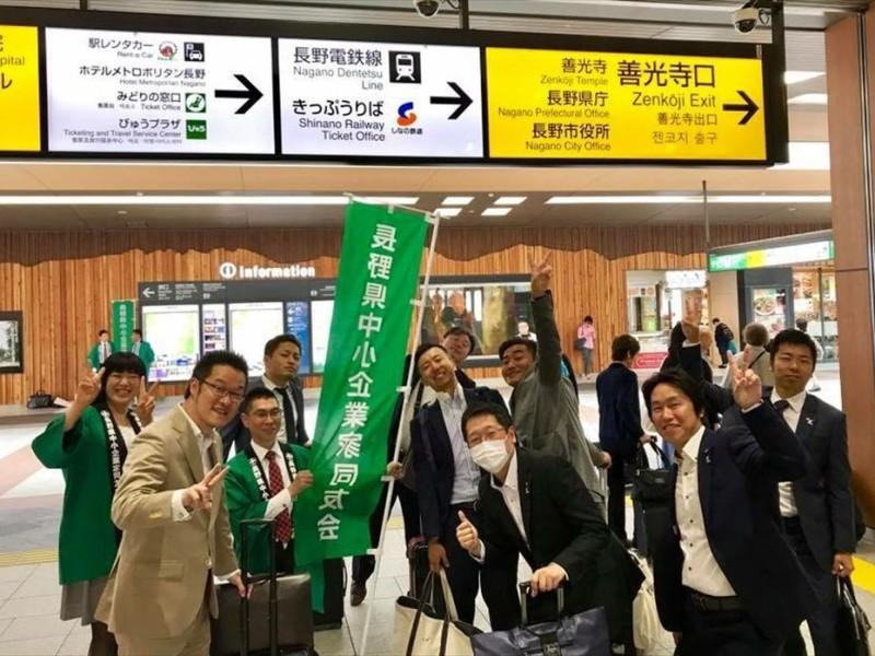 岐阜から会社訪問おもてなし。そして石川と長野へ。長野同友会青年部設立!