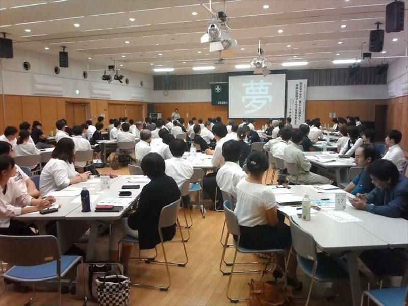同友会の全国青年部代表になりました。愛知、近畿、大阪、島根、岩手、香川、神奈川に関わる。東京たこぱ!