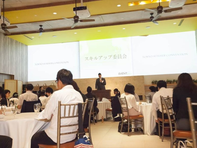 イベント21第1回東京サマーコンベンション(2/3)チーム1Q発表 委員会1Q発表 サマコンアワード 閉会