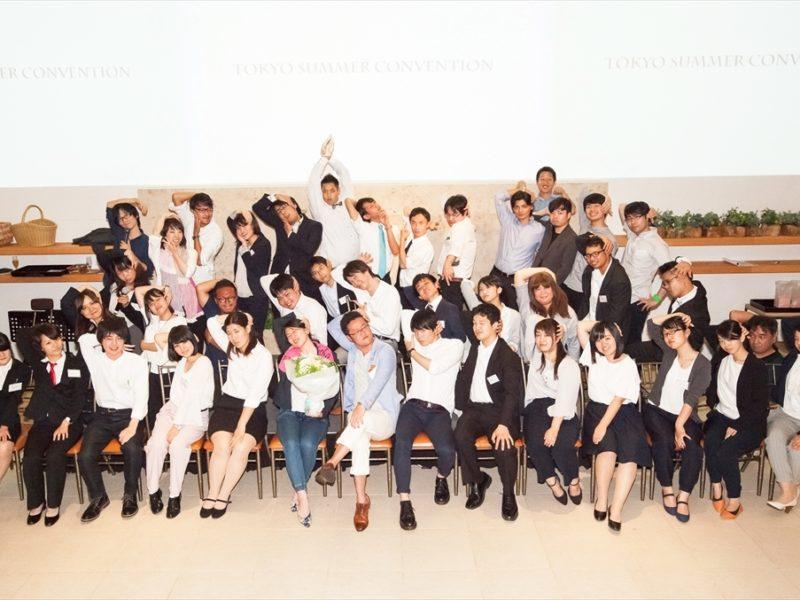 イベント21第1回東京サマーコンベンション(1/3)朝礼 開会 総括 新卒1Q発表