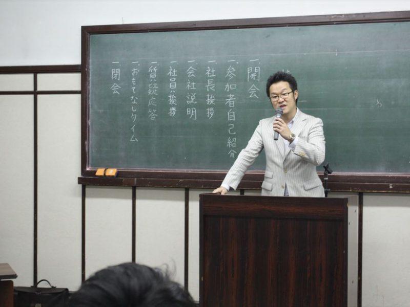 イベント21第6回会社説明会in大阪、第7回会社説明会in神奈川開催!