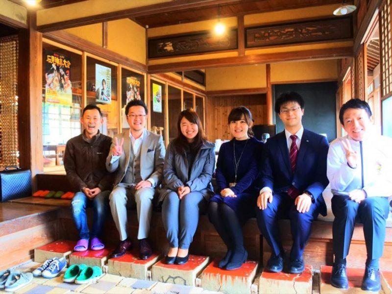島根で講演!ふるさと島根定住財団「しまね大作戦会議~自慢したい職場をつくろう~」