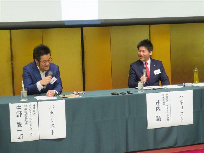 1月中盤!和歌山から会社訪問おもてなし。伝説の奈良同友会青年部ゲスト60名例会パネリスト。大阪支店書初め。