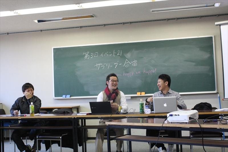 サブリーダー合宿風景01
