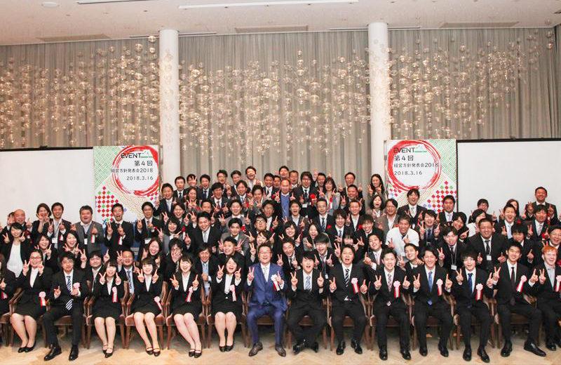 イベント21第4回経営方針発表会2018 前半(ランスルー、朝礼、新卒顔合わせ、来賓お出迎え)