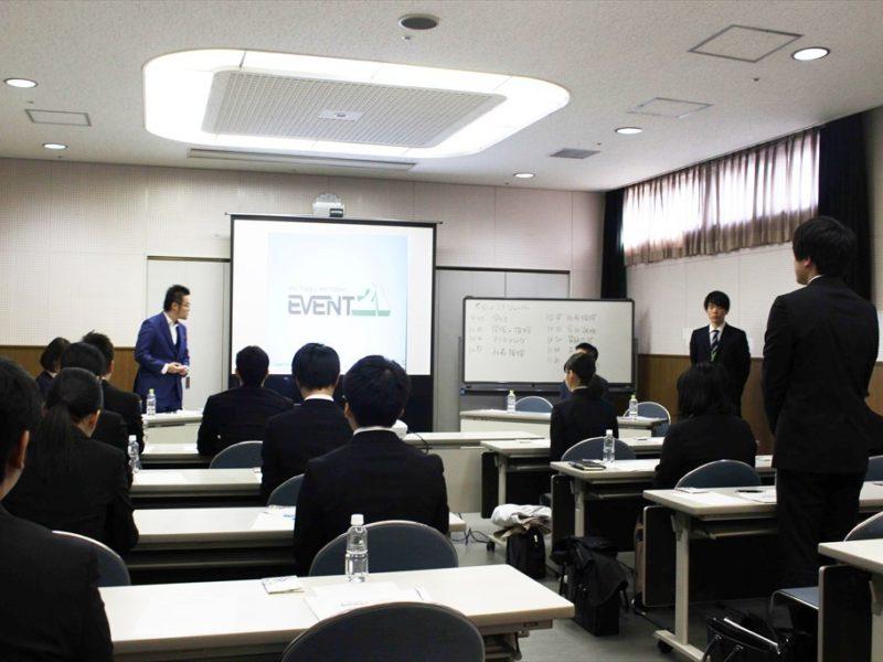 イベント21第2回会社説明会2019in関西エリア!