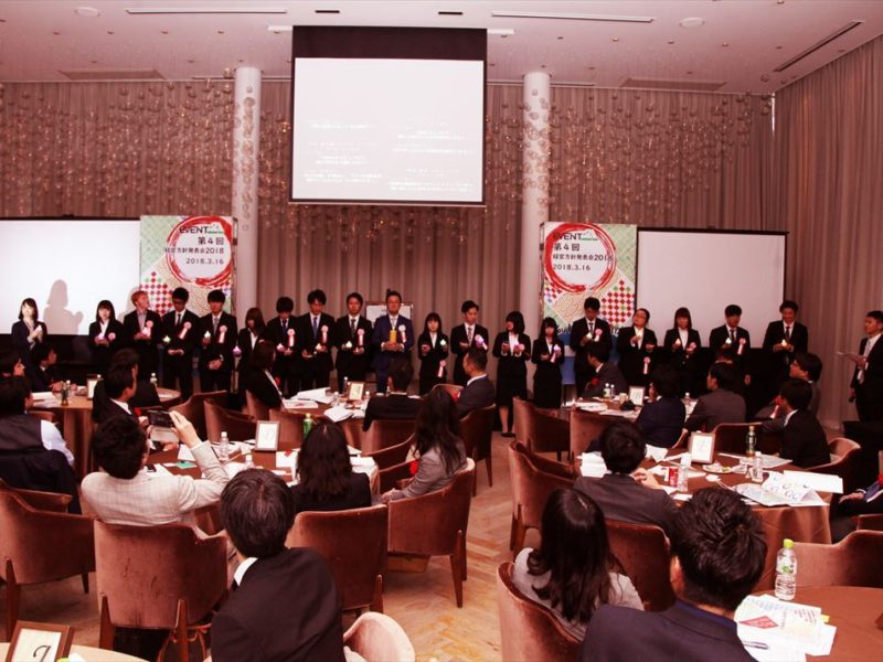 イベント21第4回経営方針発表会2018 終盤(委員会ビジョン、入社式、キャンドルリレー、ディスカッション、閉会)