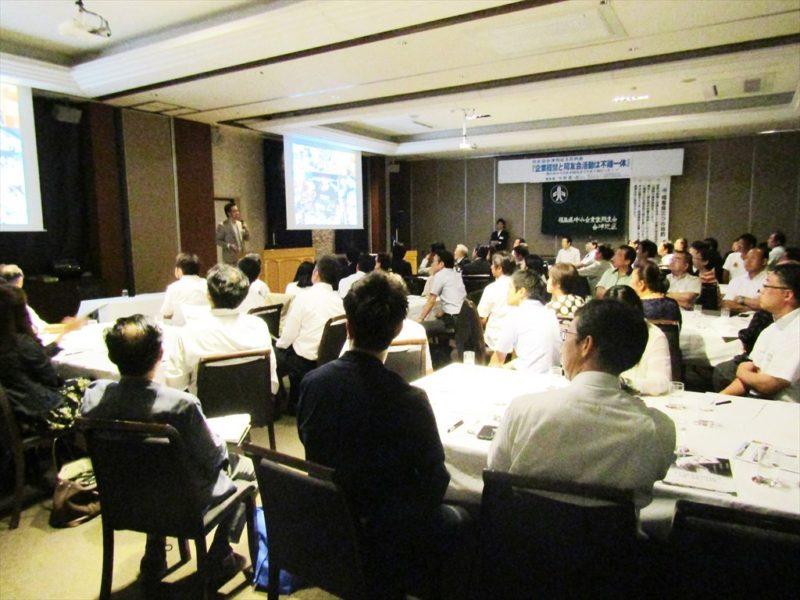 福島会津若松で70名の前で講演。愛一郎ミッションは神奈川支店リーダーのNさん