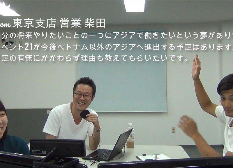 中日本出張。第8回全体朝礼。愛知支店。第13回社長会in大阪