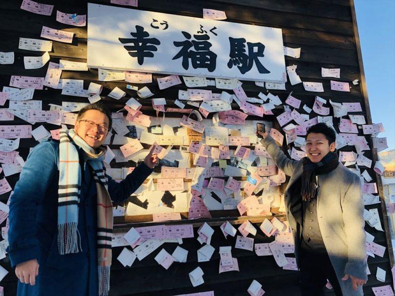 イベント21の10月11月12月の3ヶ月まとめて報告「全国講演に社員と共に」秋田、埼玉、大阪、富山、鳥取、北海道。