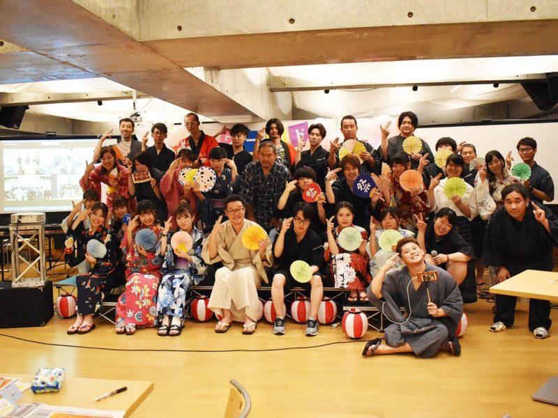 イベント21第4回ワールドサマーコンベンション!