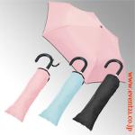 傘 名入れ