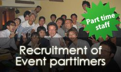 Recruitment of Event parttimers