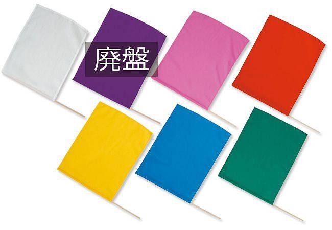 小旗の販売をお探しなら、東京から大阪まで全国対応のイベント21にお任せ下さい!
