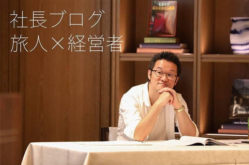 中野愛一郎の経歴