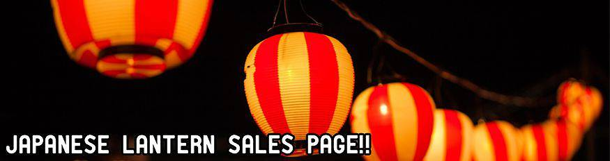 Are you looking for Japanese lanterns? Click here for more details.