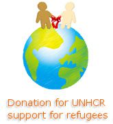 Donation for UNHCR, support for refugees