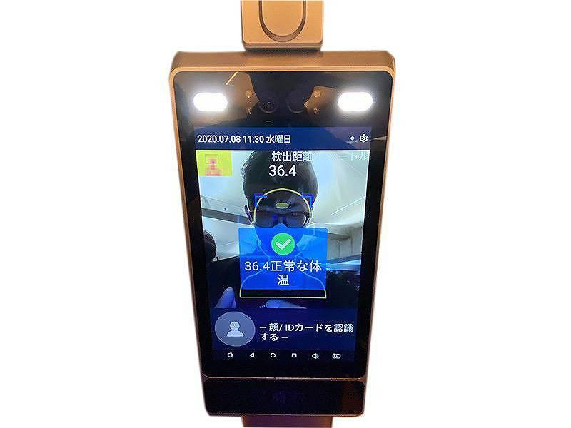 顔認証個別検温システム レンタル2