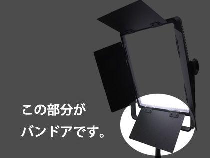 撮影用LED照明 レンタル