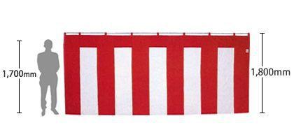 紅白幕 H1800