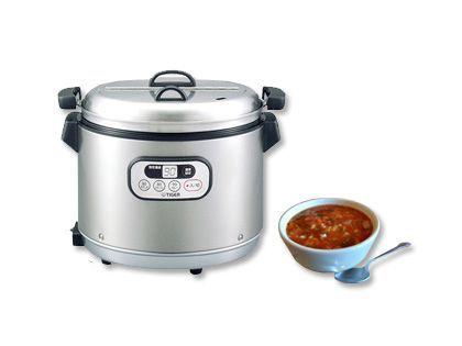 スープ保温器 レンタル