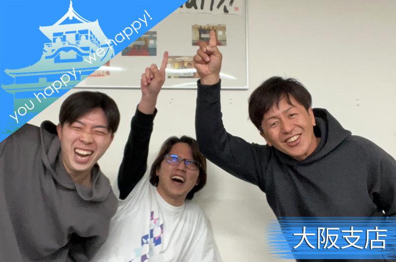 イベント21東京支店 社内風景