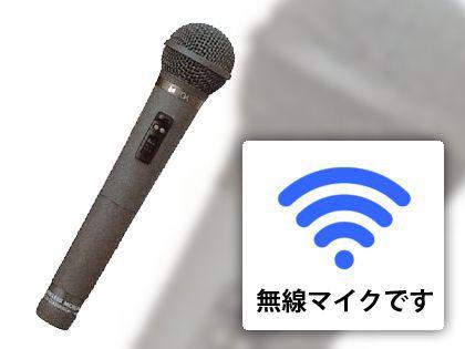 ワイヤレスマイクレンタル
