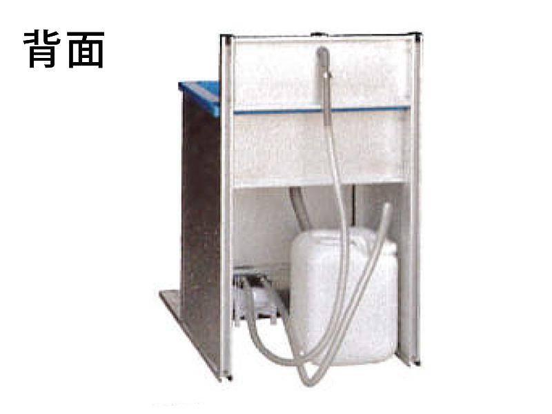 ポンプ式手洗いユニット 詳細