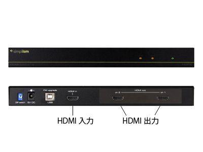 HDMI分配器 レンタル