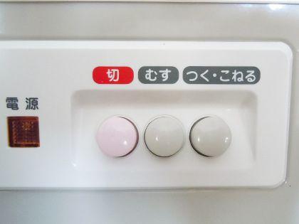 操作方法はとても簡単!むす、つく、こねるをボタンで切り替えるだけ!