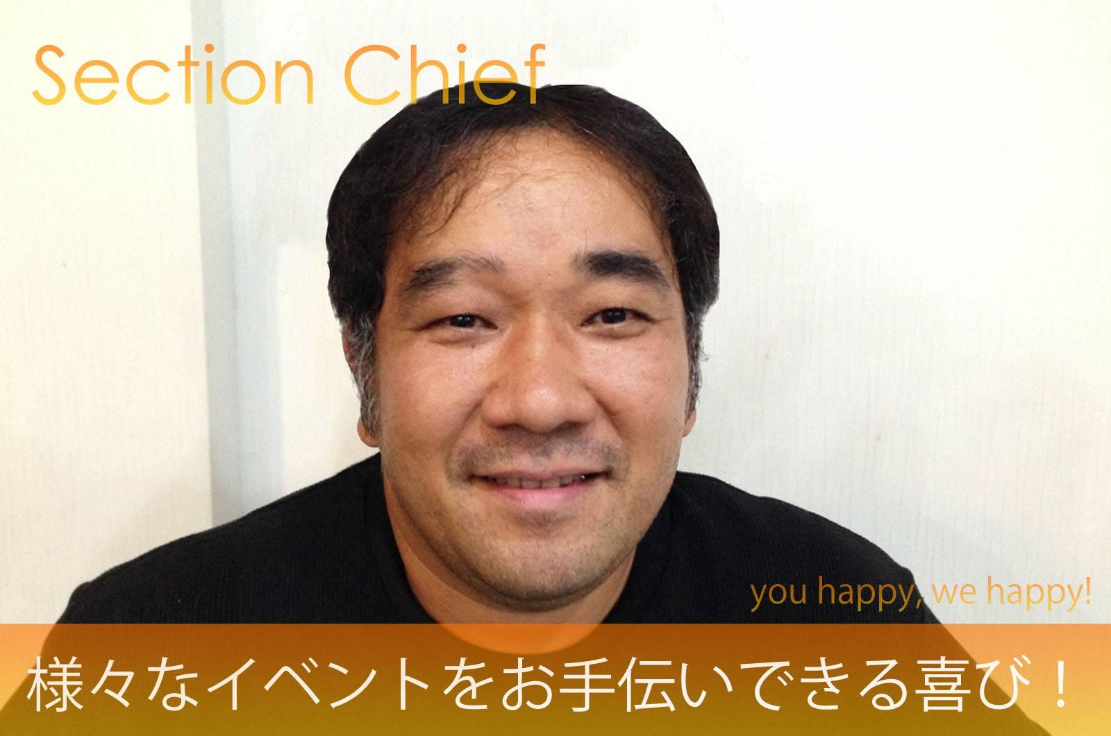 田渕 宏之