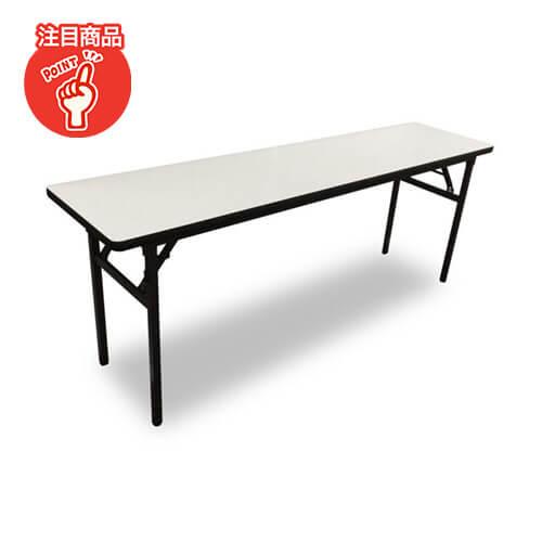 会議用ホワイトテーブル