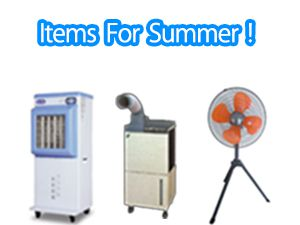Measures against heat and heat stroke while ventilating!