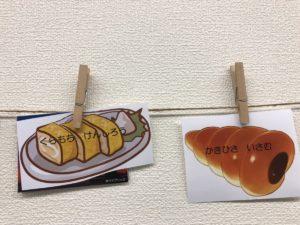 神奈川のカベに貼るという文化